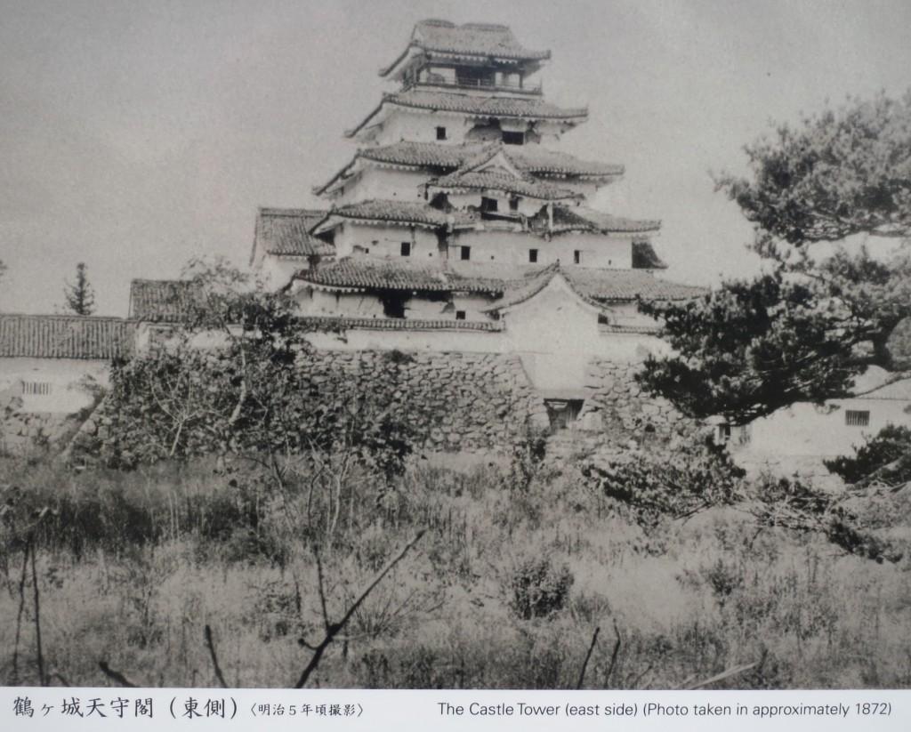 Aizu-Wakamatsu Castle soon after Boshin War